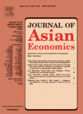 Journal of Asian Economics